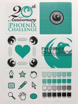 Phoenix Challenge High School Competition Team #2 Label printed by Phoenix Challenge Foundation on Behalf of Asheville High School