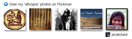anatolant - View my 'ethiopia' photos on Flickriver