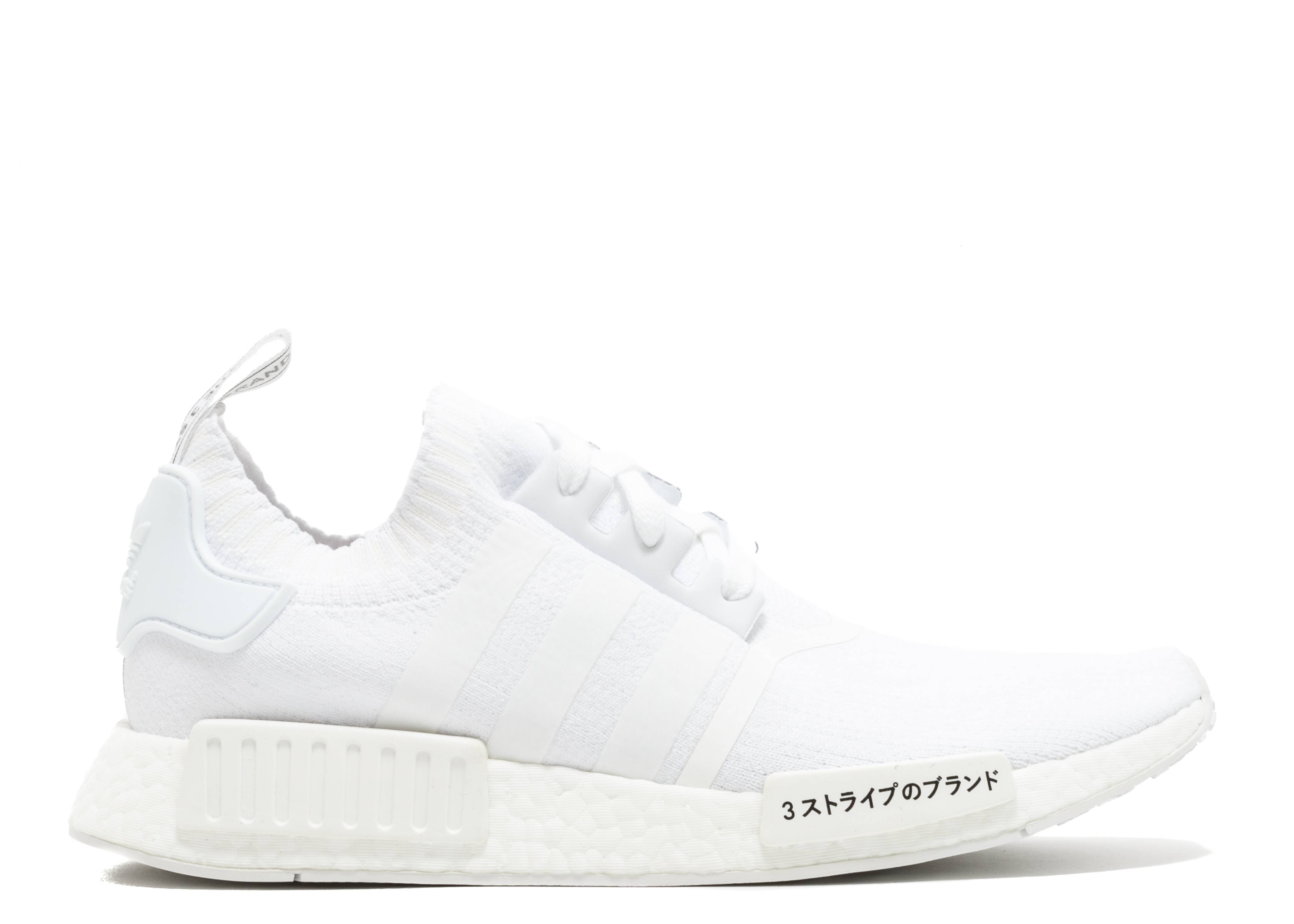 Adidas Nmd Sc2 Discount Mark Deminage Oris Deco