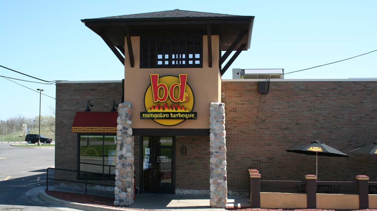 bds Mongolian Barbeque  Flint and Genesee Chamber of