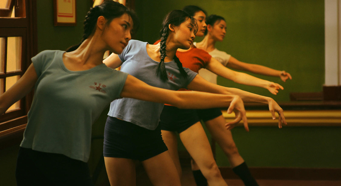 Feng Xiaogang's sprawling Chinese drama Youth (2017)