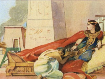 Cleopatra Gadot Jenkins