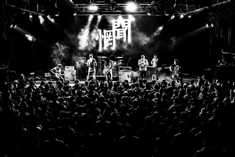 post-rock band Wang Wen live in China