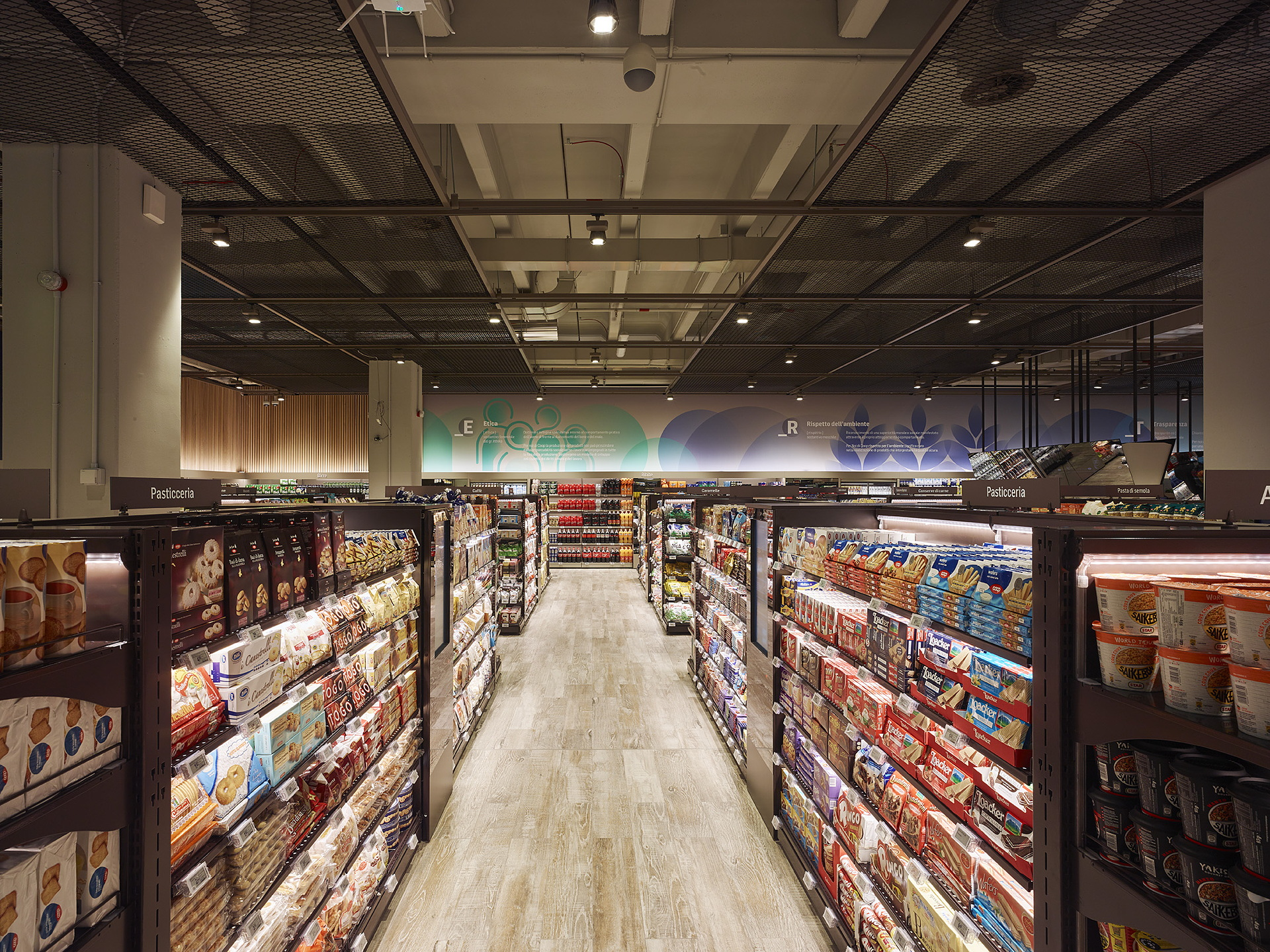 Area 17 INRES Carlo Ratti Supermarket of the future