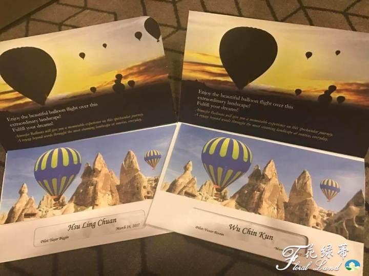 2017土耳其熱氣球-花綠蒂民宿分享 @YA !野旅行-吃喝玩樂全都錄