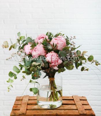 Enviar ramo de flores Sevilla