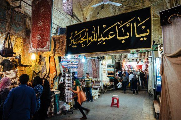 Der Vakil Bazar in Shiraz