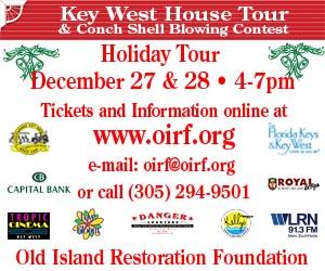 oirf house tour