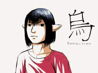 iPad sketch of Rava.