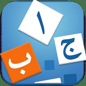 arabic-apps