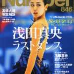 An Easy Guide To Learning Japanese With Magazines Fluentu Japanese