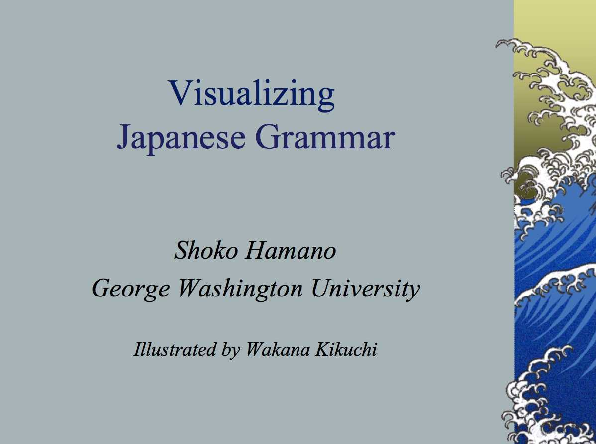 12 Must Visit Websites To Learn Japanese Grammar Online
