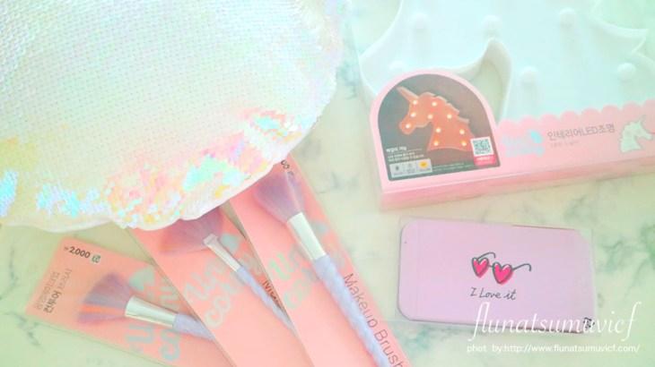 【韓国ダイソー】売り切れ続出♡話題の夢可愛いユニコーン雑貨を買ってみました♪