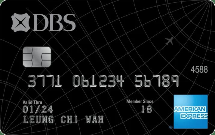【DBS Black AMEX Card】迎新簽 HK$5,000 送高達 5,000 Asia Miles / Avios + 額外送 HK$300 現金劵 | FlyAsia
