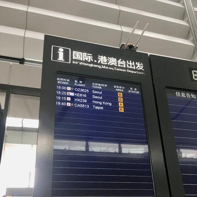 【體驗】很年輕,很香港:說說香港航空 A350 的經濟艙體驗 | FlyAsia