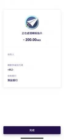 【虛擬銀行】開戶有額外 HK$200 現金劵!WeLab Bank 定期存款利息高達 1.2%!   FlyAsia