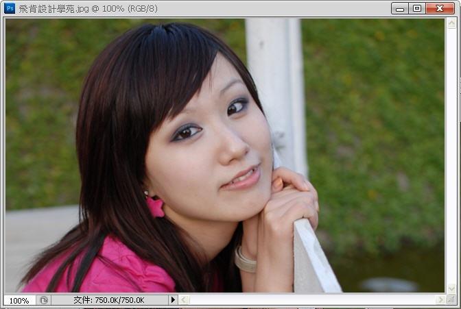 Photoshop 後製修圖  - Photoshop Lab 色彩模式 & 遮色片銳利化& 智慧型銳利化 - fly021