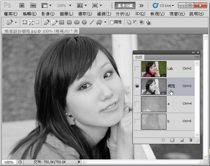 Photoshop 後製修圖  - Photoshop Lab 色彩模式 & 遮色片銳利化& 智慧型銳利化 - fly071