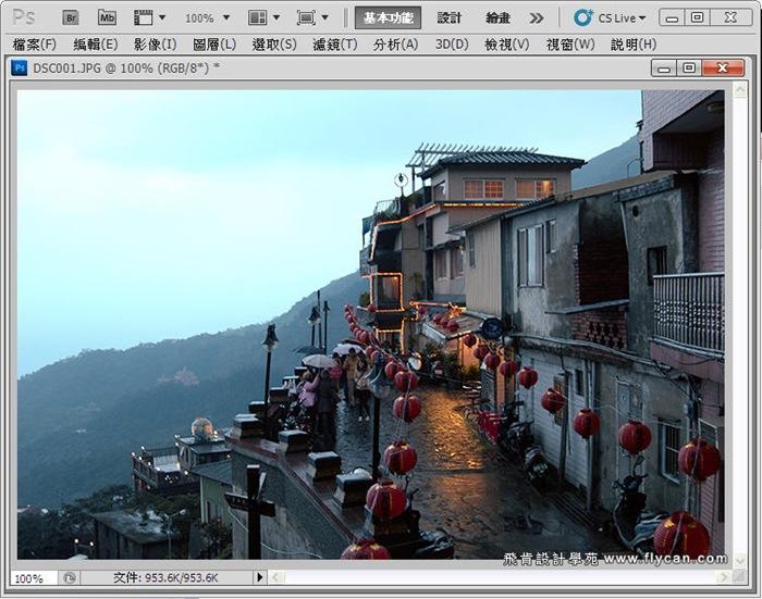 Photoshop 後製修圖  - Photoshop 教學 - 校正色彩 - 仿自動白平衡 - 速成篇 - fly08_thumb