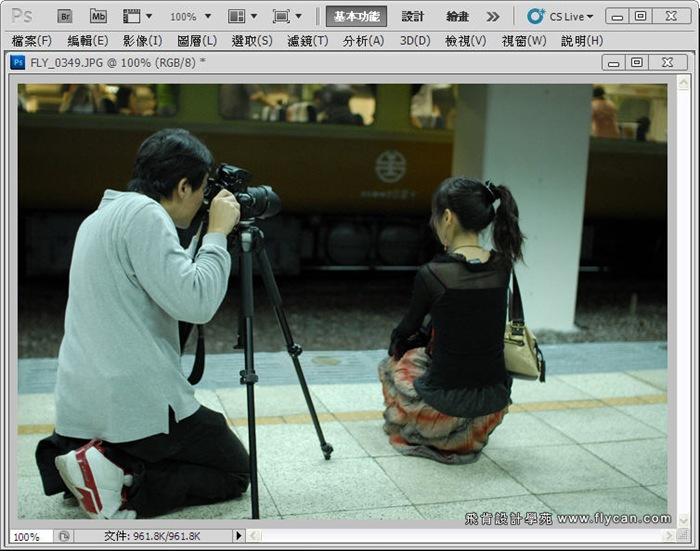Photoshop 後製修圖  - Photoshop 教學 - 校正色彩 - 仿自動白平衡 - 速成篇 - fly09_thumb