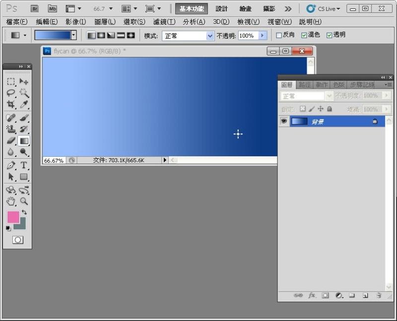 Photoshop 影像設計  - PHOTOSHOP 入門教學 - 圖片固定裁切與白邊 - SNAG0005