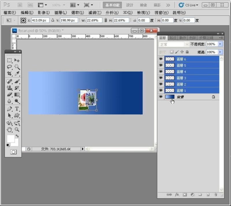 Photoshop 影像設計  - PHOTOSHOP 入門教學 - 圖片固定裁切與白邊 - SNAG0029