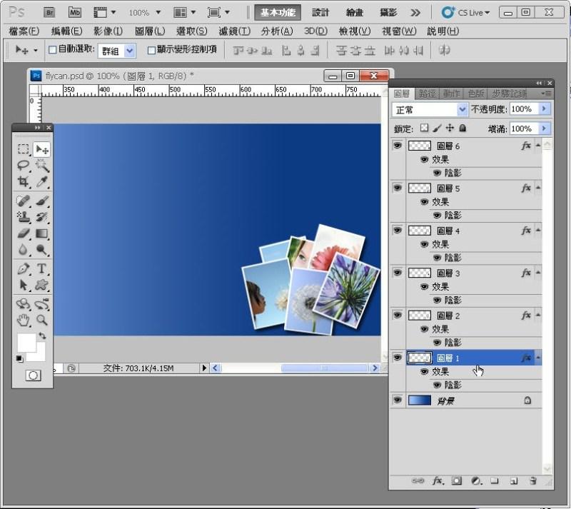 Photoshop 影像設計  - PHOTOSHOP 入門教學 - 圖片固定裁切與白邊 - SNAG0035