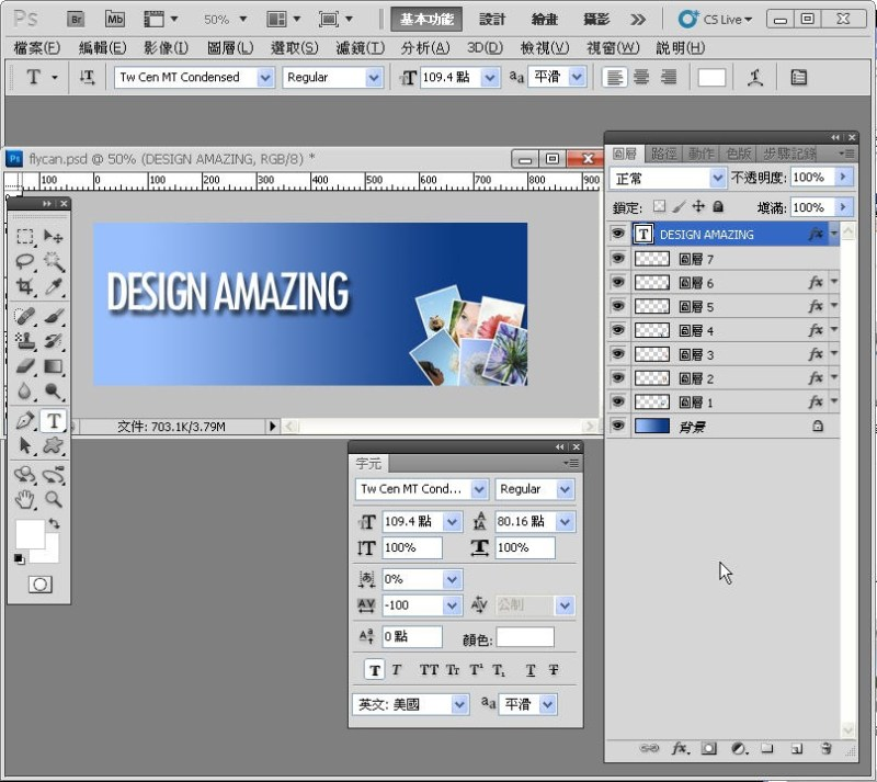 Photoshop 影像設計  - PHOTOSHOP 入門教學 - 圖片固定裁切與白邊 - SNAG0040