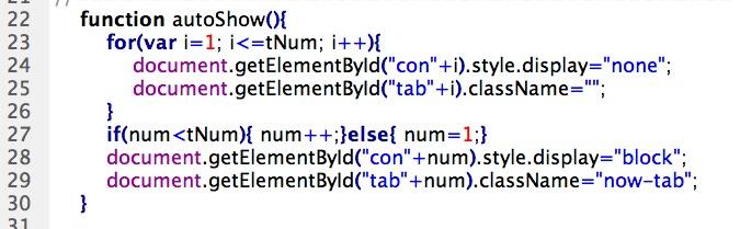 JavaScript 程式設計  - Javascript 教學 - 輪播式廣告 - 061