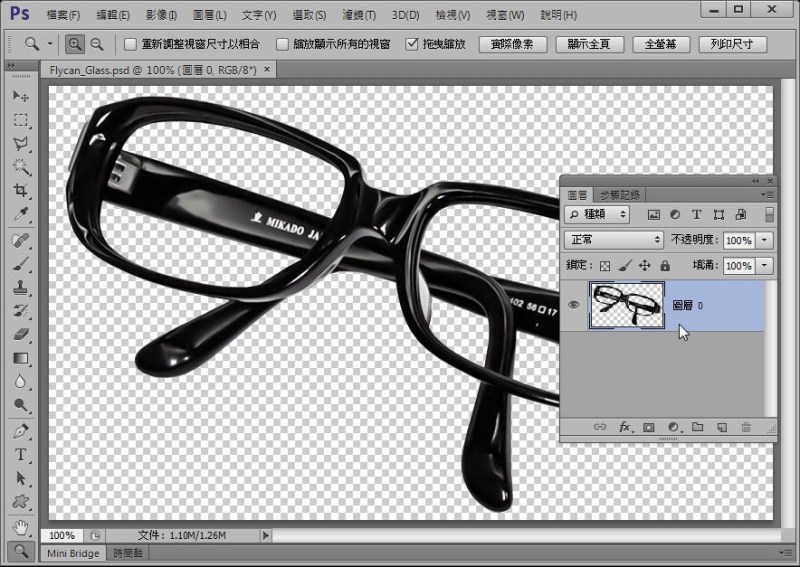 Photoshop 影像設計  - Photoshop 去背入門:菜鳥練功專用 - 使用套索工具鍛練去背基本功 - FLYCAN-101
