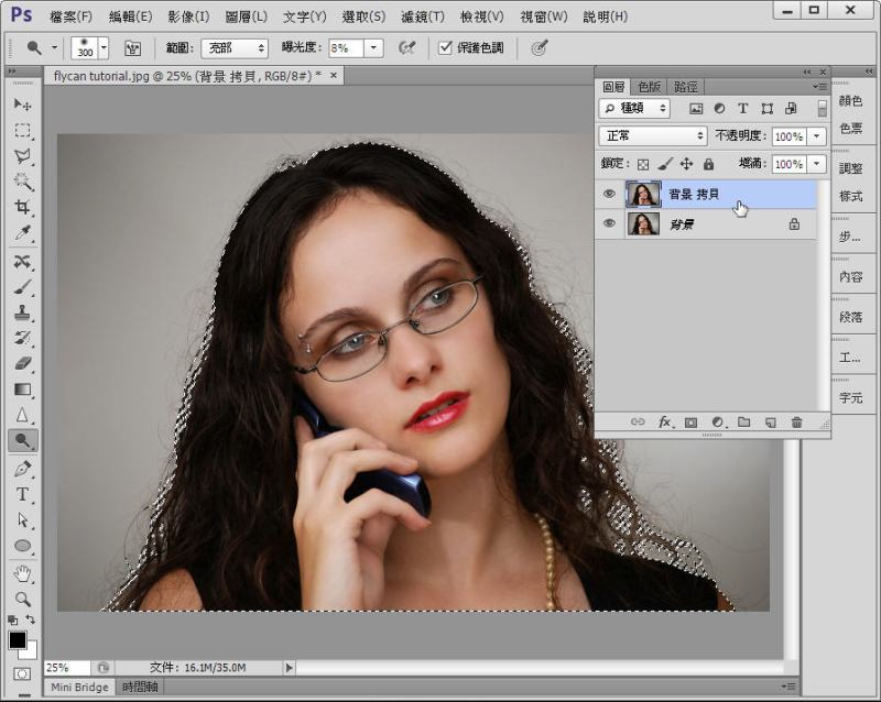 Photoshop 影像設計  - Photoshop 教學 - 色版去背 - 頭髮去背 - 標準教學 - fly-16