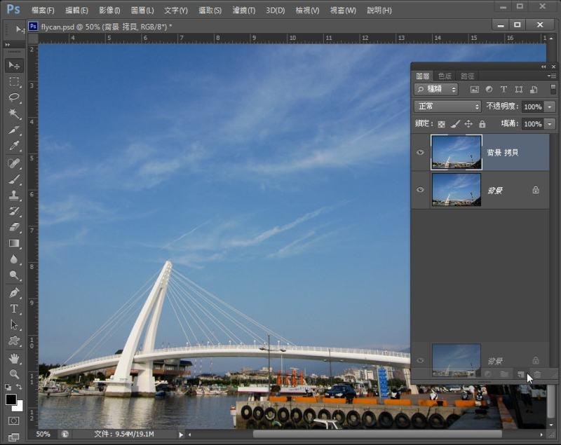 Photoshop 後製修圖  - 【 Photoshop 後製修圖教學】 圖層混色模式 - 如何修出飽和漂亮的天空藍 - flycan-2