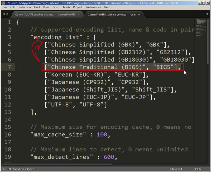 CSS 教學 - 網頁排版 Dreamweaver 網頁設計 Free Resource 好康報報 JavaScript 程式設計 RWD 響應式網頁  - 教學:Sublime Text 的安裝設定及入門操作 – [ 下篇 ] - Sub-17_4