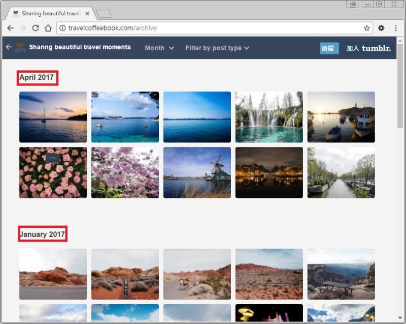 Free Resource 好康報報 Good Design 好站報報 Photoshop 影像設計  - 【靈感來源】- 免費圖片下載-travelcoffeebook - pic-2