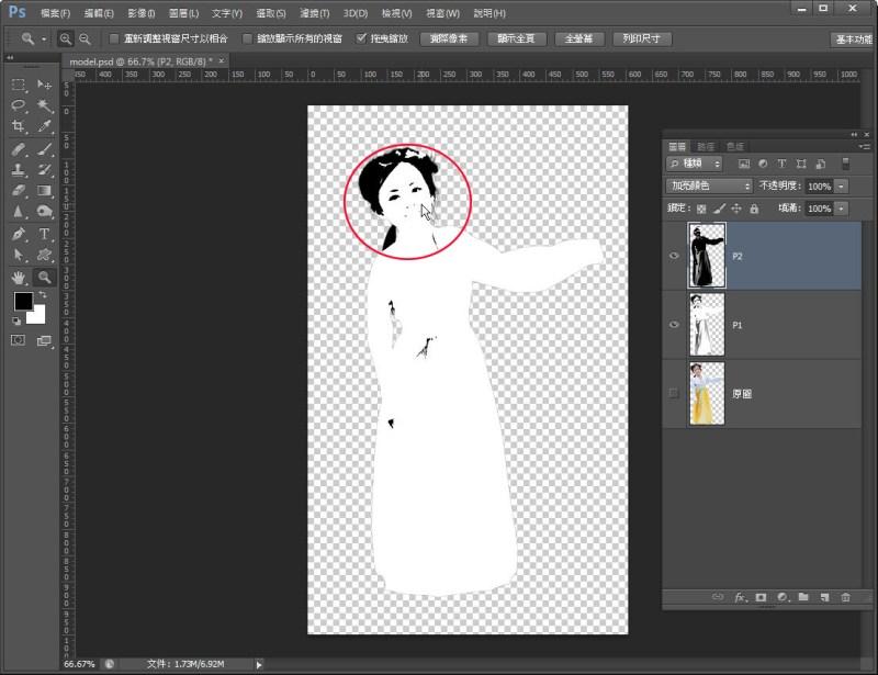 Photoshop 影像設計  - Photoshop教學:混合模式 – 水墨風格 - 004-1