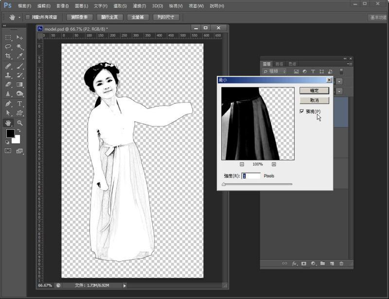 Photoshop 影像設計  - Photoshop教學:混合模式 – 水墨風格 - 006