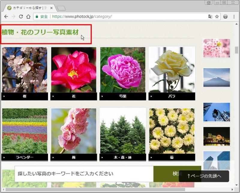 Free Resource 好康報報 Good Design 好站報報  - 【設計資源】- 日本 可商用免費圖庫 - Photock - 10