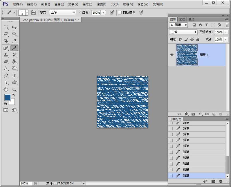 Photoshop 影像設計  - 【 Photoshop 入門教學 】– 手繪風格 sketch icon 製作 - 04