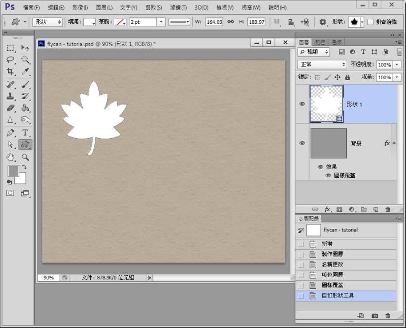 Photoshop 影像設計  - 【 Photoshop 教學 】– 手繪風格 sketch icon 製作 - 14
