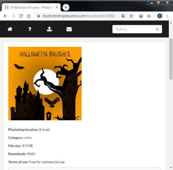Free Resource 好康報報 Good Design 好站報報  - 【設計資源】Halloween 免費素材下載 - halloween05-e1572426493465