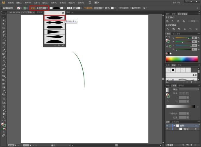 Free Resource 好康報報 Good Design 好站報報 Photoshop 影像設計  - 【Illustraror教學】圖樣筆刷 - 製作聖誕節花圈 - 5-e1576497948682