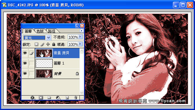 Photoshop 後製修圖  - Photoshop 教學 - 色調分離 - 復古風格、網線效果、網點效果 - flycan_0005_127