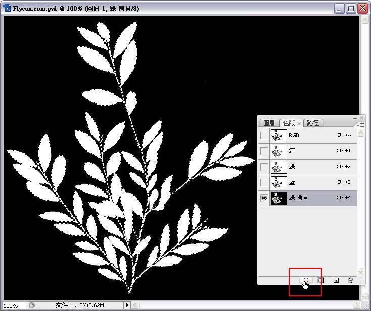 Photoshop 影像設計  - Photoshop 去背教學 - Alpha Channel 去背入門練習 - alpha_channel_09