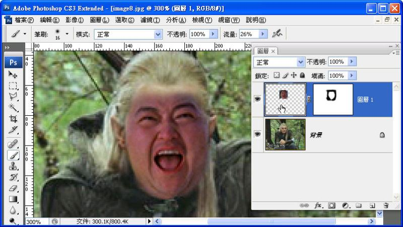 Photoshop 影像設計  - Photoshop 遮色片教學 - 移花接木 - 合成變臉 - face_off_09