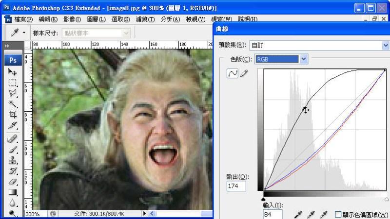 Photoshop 影像設計  - Photoshop 遮色片教學 - 移花接木 - 合成變臉 - face_off_10