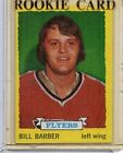 1973 74 Topps Bill Barber Rookie Card 81 Philadelphia Flyers