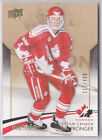 2015 UD Team Canada Master Collection Base Card 499 CHRIS PRONGER