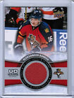 15 16 UPPER DECK SERIES 2 HOCKEY UD GAME JERSEY CARDS GJ XX U Pick From List