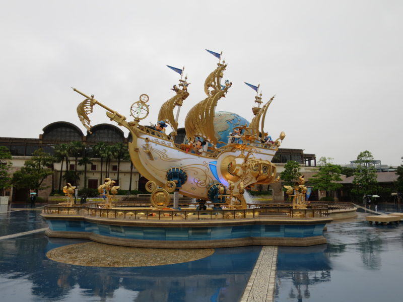 Magical Disneysea on a Rainy Day
