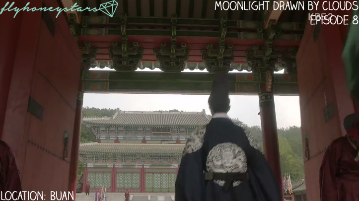 moonlightdrawnbyclouds-filminglocation-buan